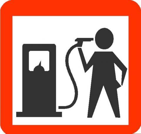 Почему бензин в Украине не дешевеет