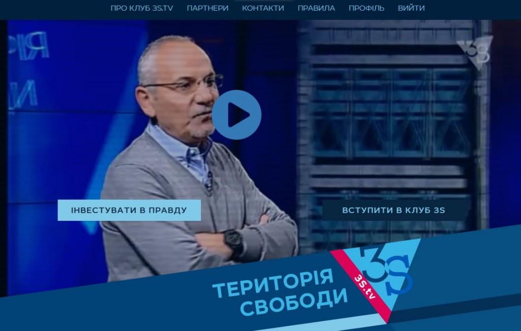 3s.tv