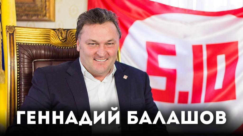Кто такой Саша Балашов