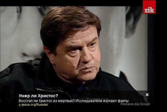 Гість Остапа Дроздова - Вадим Карасьов