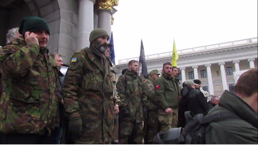 Звернення Революційних правих сил до народу України