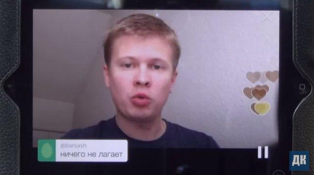 Комбинация Порошенко. Эфир Шапошникова, Перископ 16.02.2016