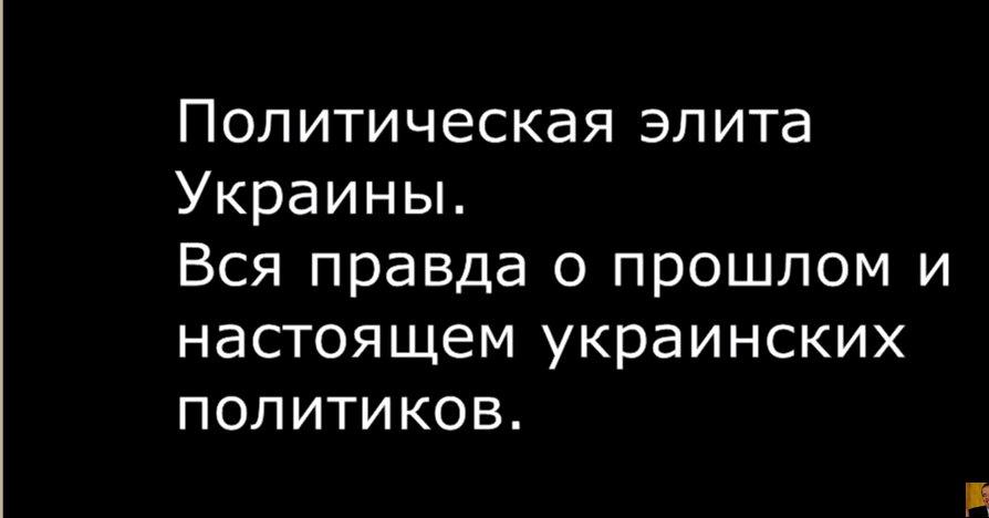 Кто убил Щербаня и Брагина, кого заказали Суркисы и Кравчук