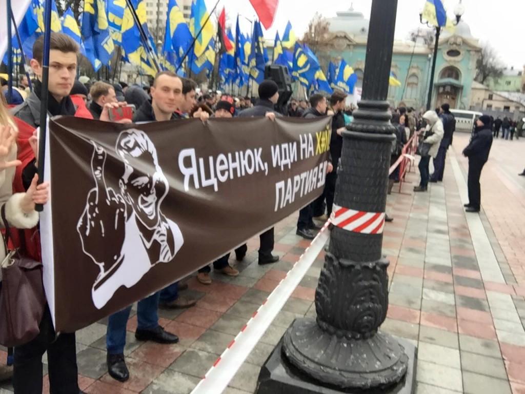 Партии «5.10» и «Свобода» не поделили площадь возле Верховной Рады