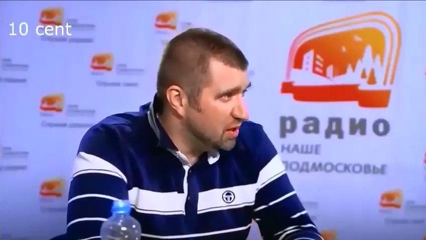 Партия 5 10 Дмитрий Потапенко о налогах и пенсиях