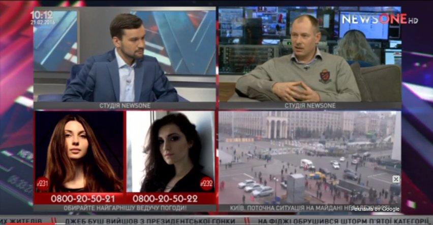 Порошенко, как и Путину, выгодна война на Донбассе