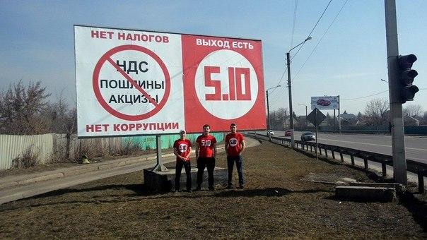 Украина без пошлин