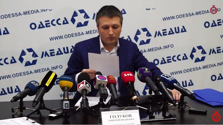 Голубов разоблачает Саакашвили