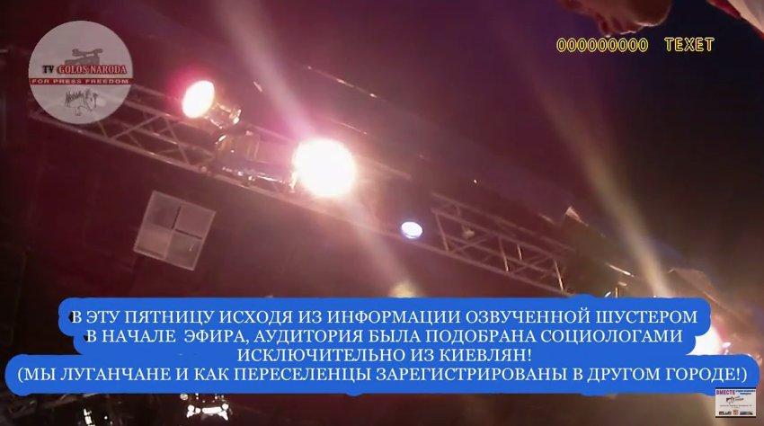 Шустер и манипуляции (лохи за 50 грн + скрытая камера на 3S TV) Балашов и 5.10. Часть 3