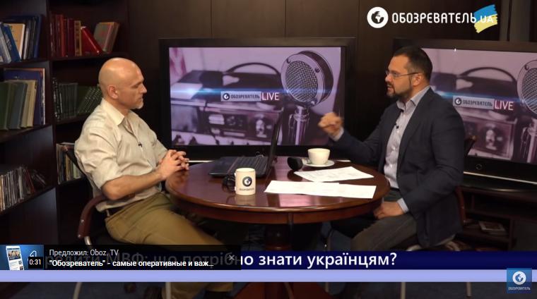 Эксперт дал очень печальный прогноз для Украины-2050