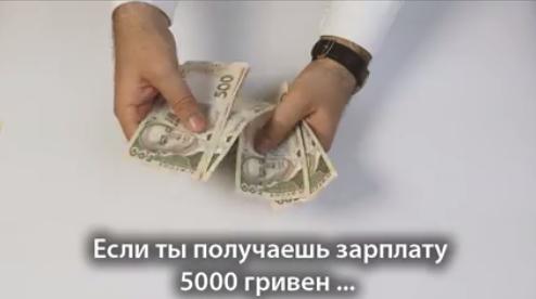 Куда тратятся наши деньги