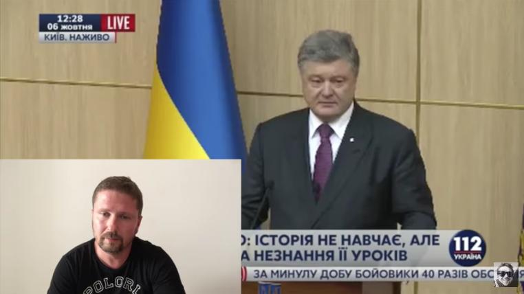 Как сражался Порошенко + English Subtitles