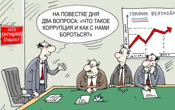 В профильном комитете ВР в среду подготовят сбалансированный текст законопроекта об Антикоррупционном суде, - нардеп Лапин - Цензор.НЕТ 7511