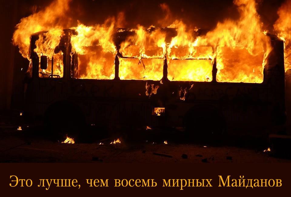 vlast-boitsya-5-10