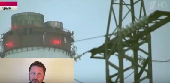 Газ в Гениченск