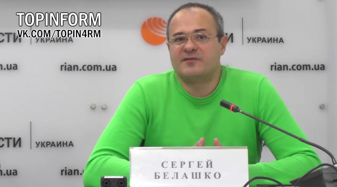 Кризис может закончиться расстрелом Верховной Рады. Сергей Белашко