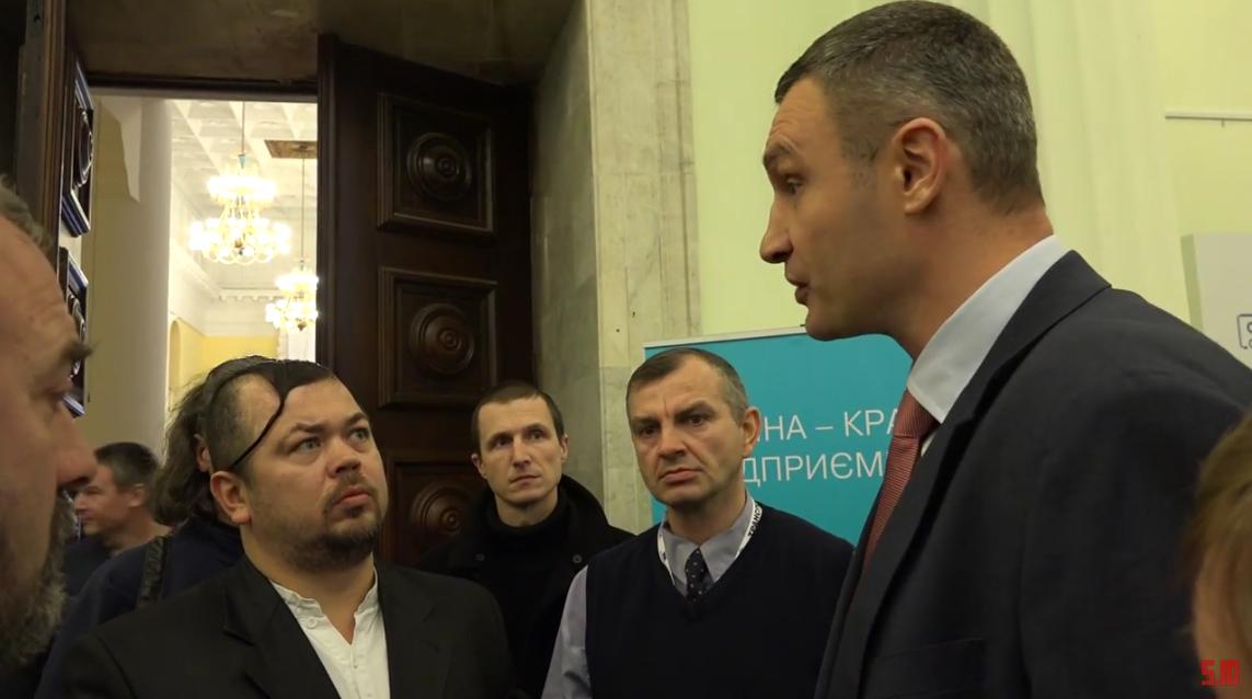 Партия 5.10 пробралась в логово Кличко