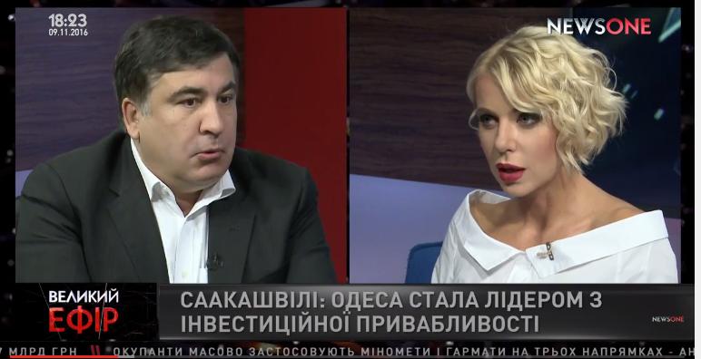 Порошенко обманул Саакашвили