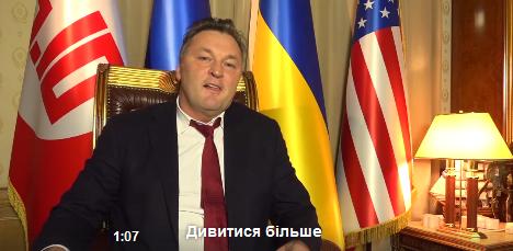 Украине нужен свой Трамп