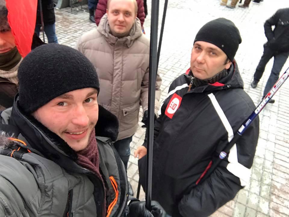 Протест против бандитов Благоустрия