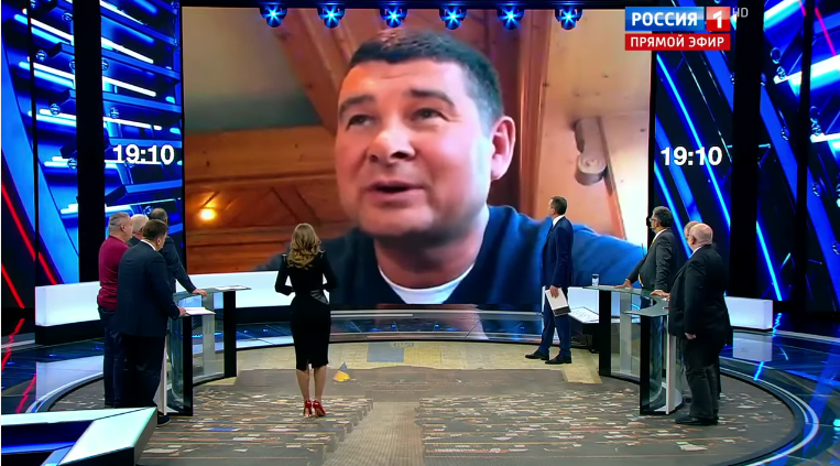 Компромат на Порошенко
