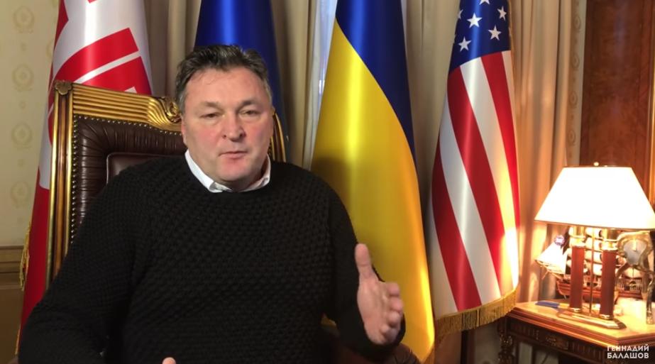 Савченко-отвлекалочка