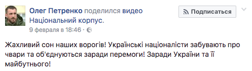 22 лютого Київ 2