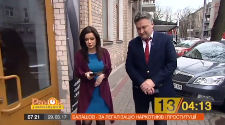 Балашов на ICTV