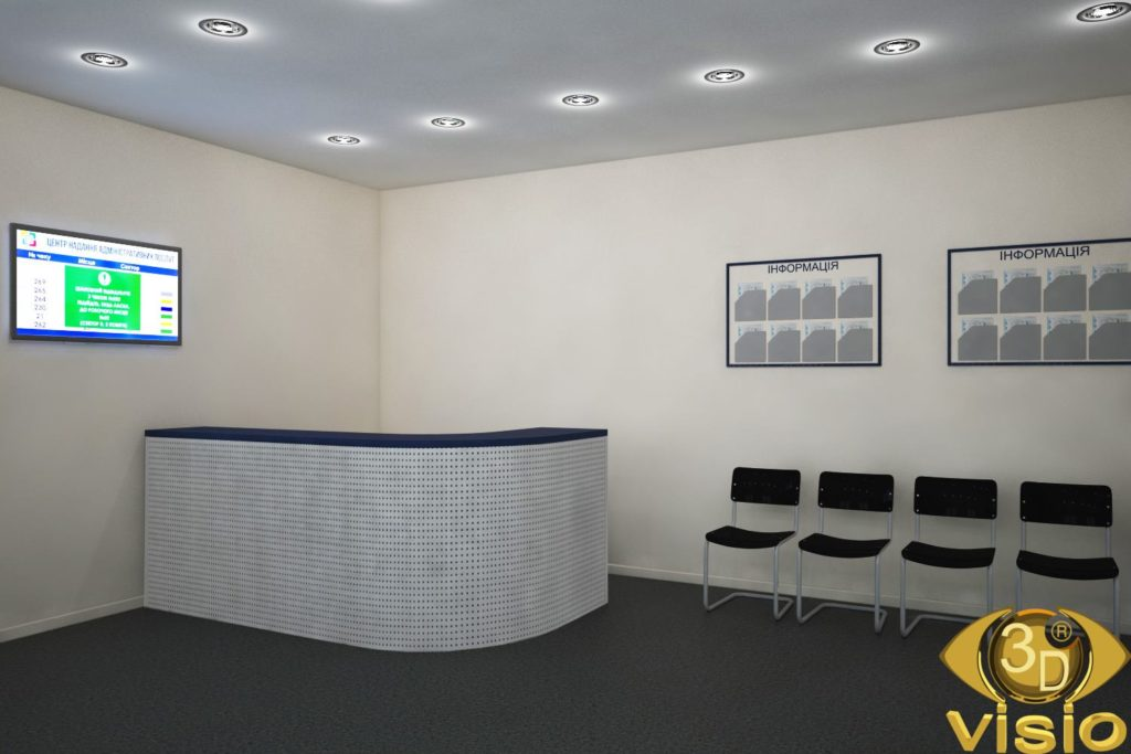 Visualization of the waiting room of a government agency