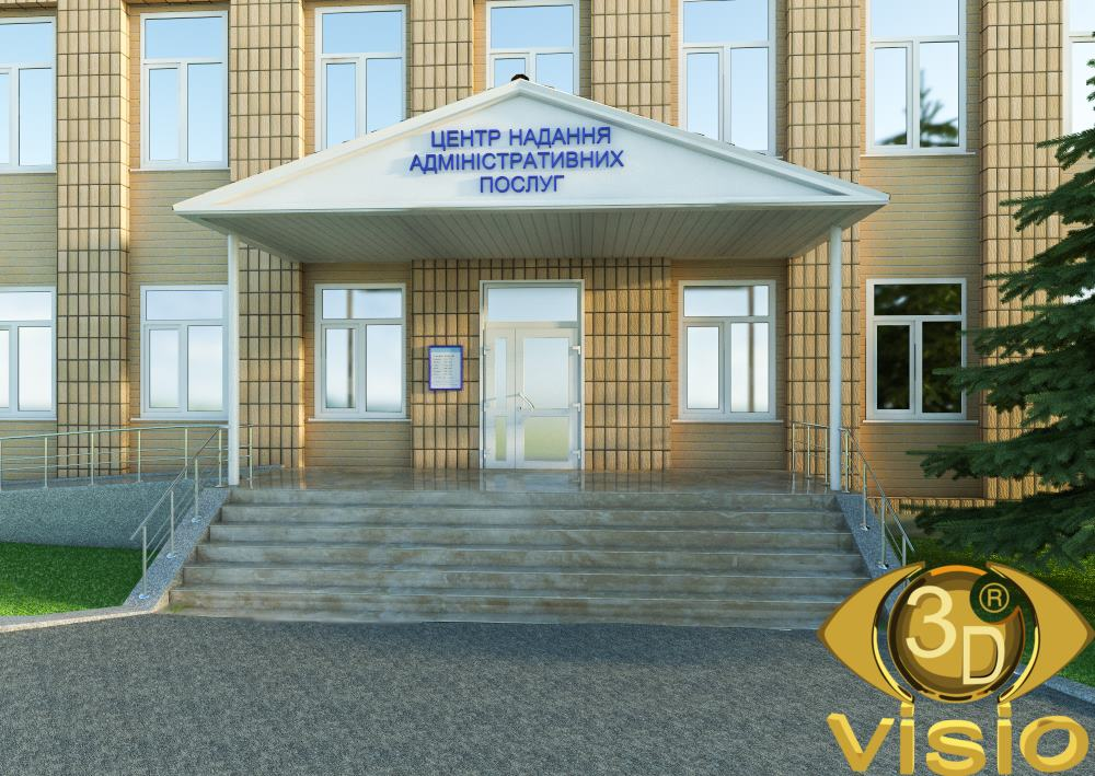 3D visualization of the exterior of a government agency