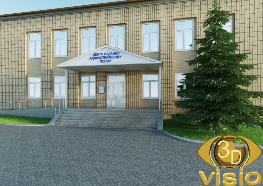 3D visualization of the exterior of the state institution