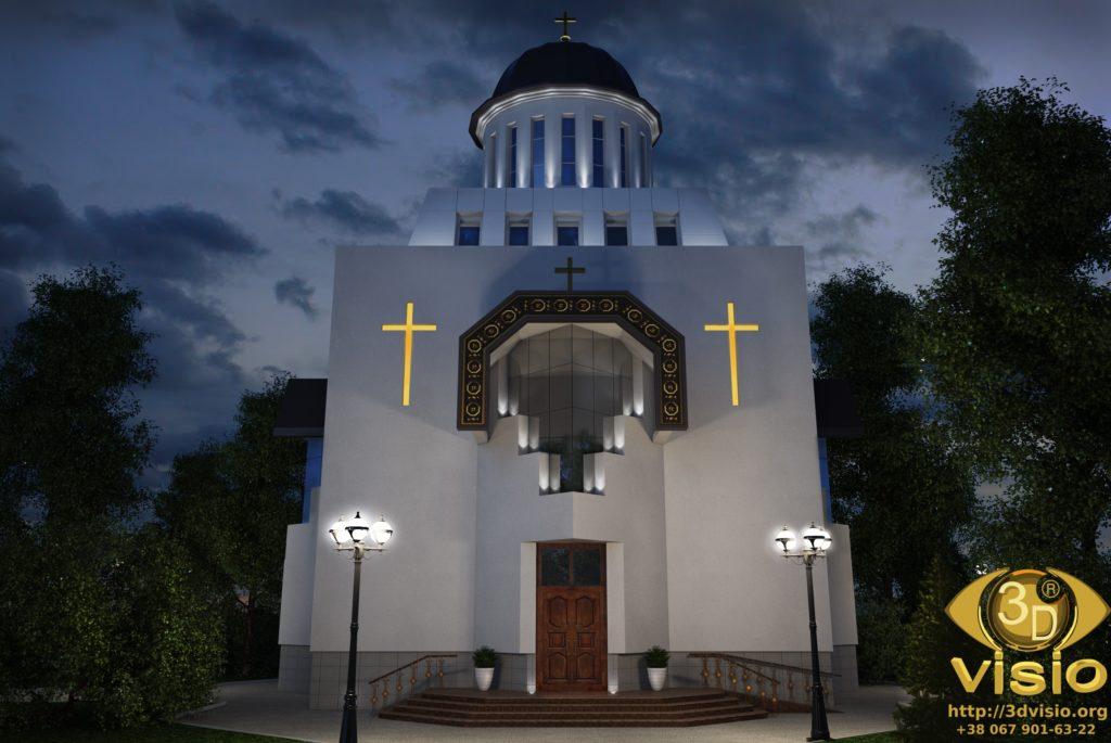 Визуализация церкви